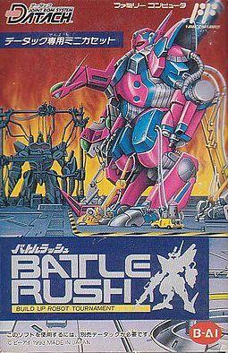 Famicom - Battle Rush Box Art