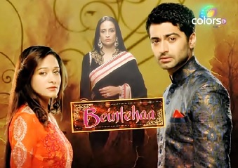 Beintehaa - Wikipedia