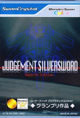 Best WonderSwan Games - Judgement Silvesword