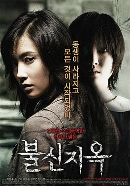 Picture of a movie: Living Death