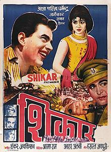 <i>Shikar</i> (1968 film) 1968 Indian film