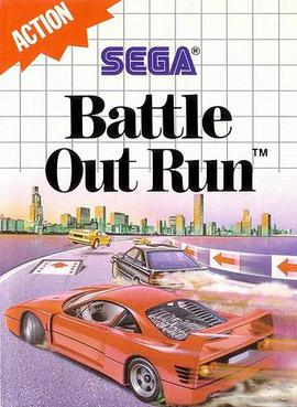 Jump Box For Cars >> Battle Out Run - Wikipedia