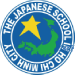 Japanese School in Ho Chi Minh City