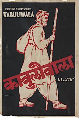 Kabuliwala By Rabindranath Tagore