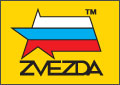 Logo of Russian model company Zvezda.jpg
