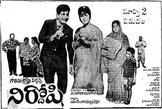 Nirdoshi (1967 film) - Wikipedia