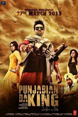 Punjabian_Da_King_Poster.jpg
