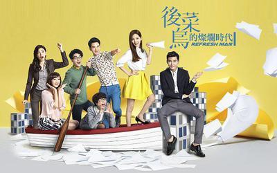 Lin xin ru dating site