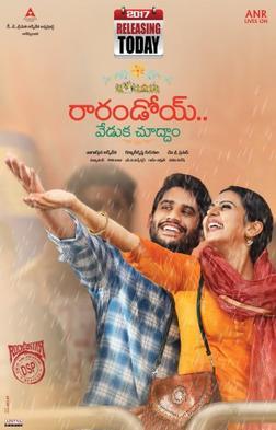 Download Rarandoi Veduka Chudham (2017) Dual Audio {Hindi-Telugu} 480p | 720p