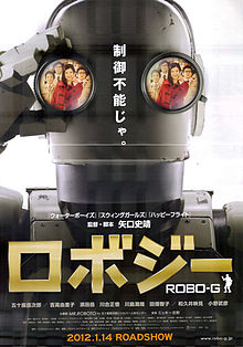 robog wikipedia