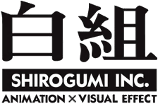 Japanese animation and visual effect company