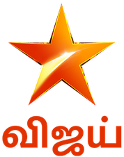 Tamil general entertainment television channel based in India