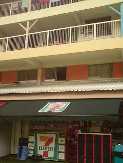 7-Eleven under a block of apartments
