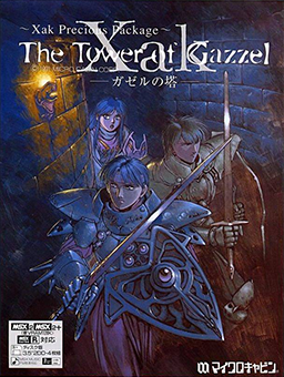 Xak - The Tower of Gazzel Coverart.png