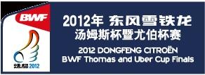 2012 Thomas & Uber Cup badminton championships