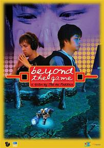 <i>Beyond the Game</i> 2008 film by Jos de Putter