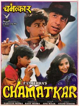 The Magic Of SRK Continues With - Chamatkar (8 July 1992 ...