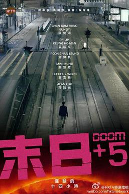 Doom+5 is another interesting experiment by HKTV in 2015.