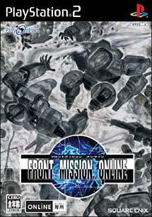 скачать игру Front Mission 4 через торрент на компьютер - фото 4