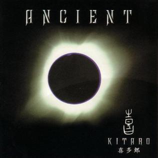 celestial дискография domo records