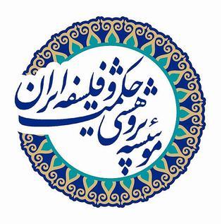 history of islamic philosophy nasr pdf