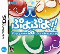 Puyo_Puyo_20th_Anniversary.jpg