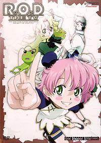 <i>R.O.D the TV</i> Japanese anime television series