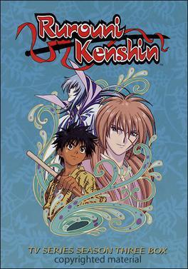 Rurouni Kenshin Toonami