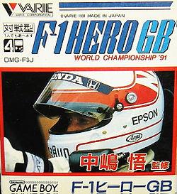 Curiosidades de Ayrton Senna 2