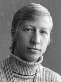 Sergey Volkov (figure skater) figure skater