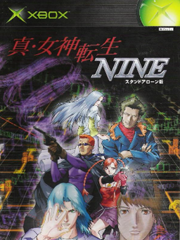 Box art for Shin Megami Tensei: NINE