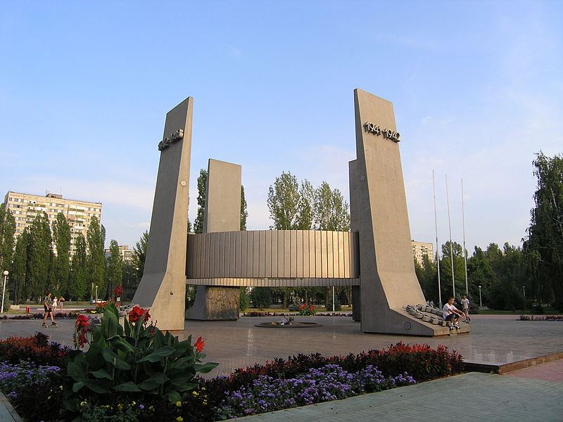 Image result for Victory Monument, Tolyatti