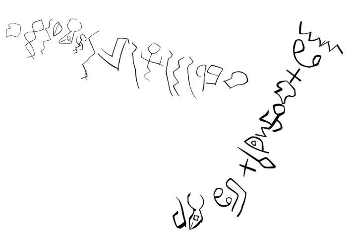 File Wadi El Hol Inscriptions Drawing Jpg Wikipedia
