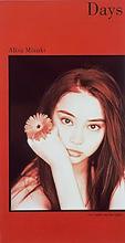 Days (Alisa Mizuki song)
