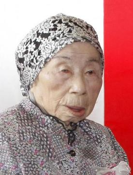 List of Japanese supercentenarians - Wikipedia