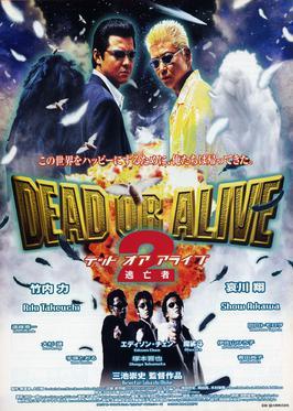 Dead Or Alive 2 Birds Wikipedia