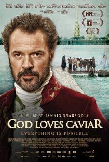 2012 film by Yannis Smaragdis