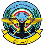 Headquarter of Iran Armed Forces Emblem