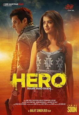 Hero Naam Yaad Rakhi Wikipedia