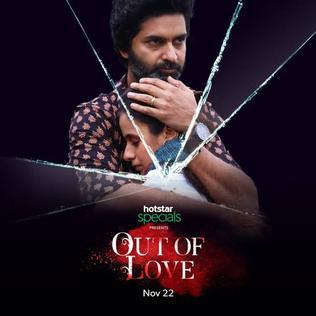 Out of love (2019) Season 1 Hindi