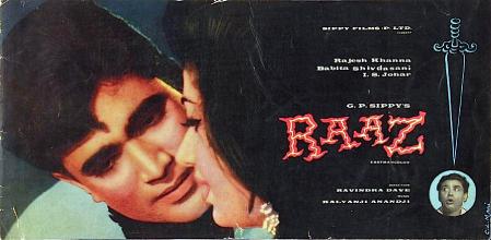 Raaz (1967 film) - Wikipedia