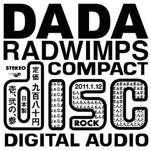 Dada (song) 2011 single by Radwimps