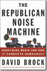 Republican Noise Machine.jpg