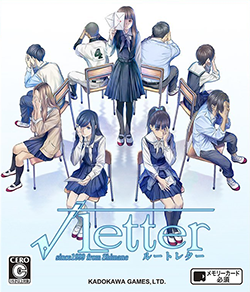 Root Letter - Wikipedia