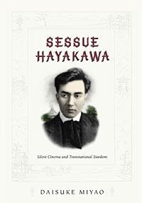 book by Daisuke Miyao