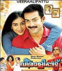 Veeralipattu watch malayalam movie online