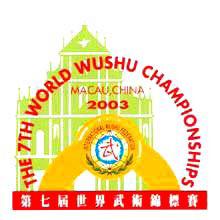 2003 World Wushu Championships