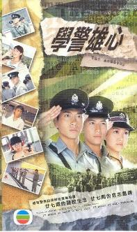 Police academy movie first time she was unusually comfortable with - 5 6