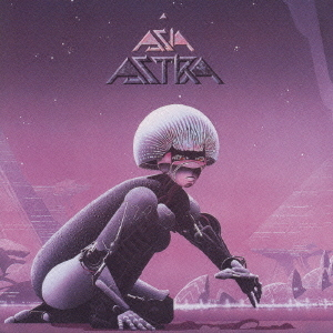 Astra album wikipedia for House music 1990 hits