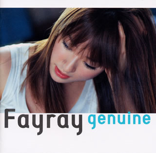 Genuine Fayray Album Wikipedia
